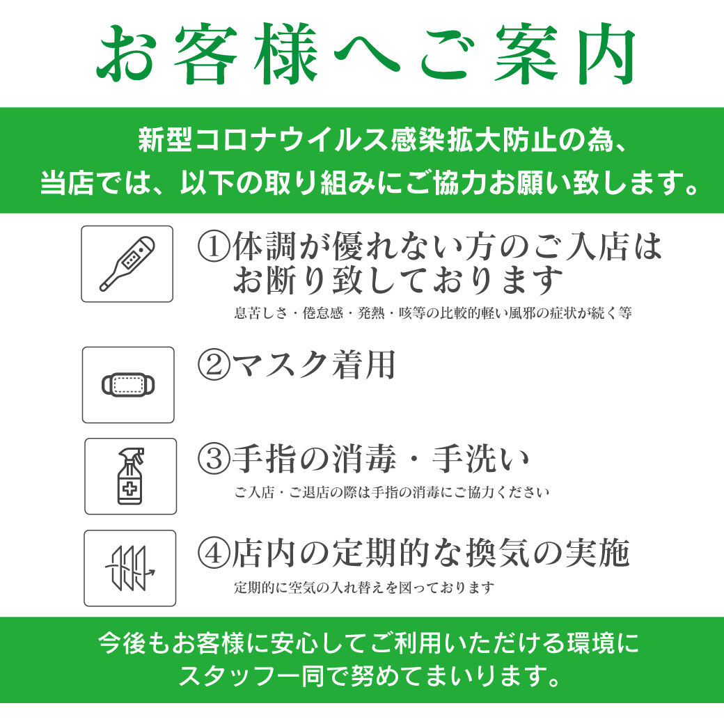 ☆キング久山店☆